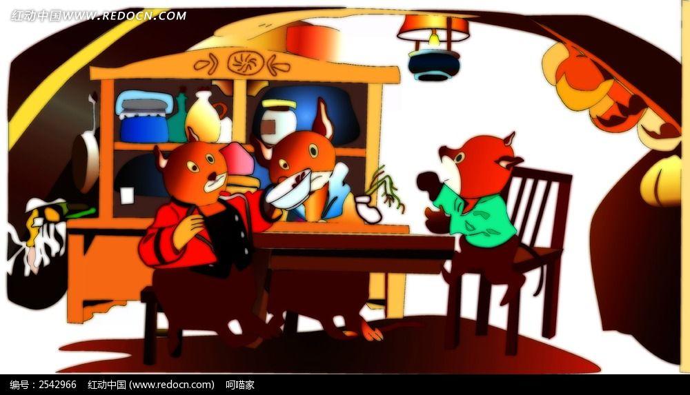 小熊家庭晚餐插画