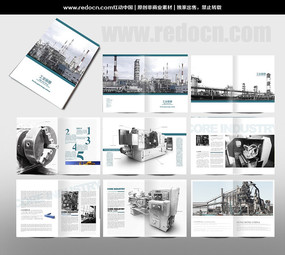 重工业宣传画册