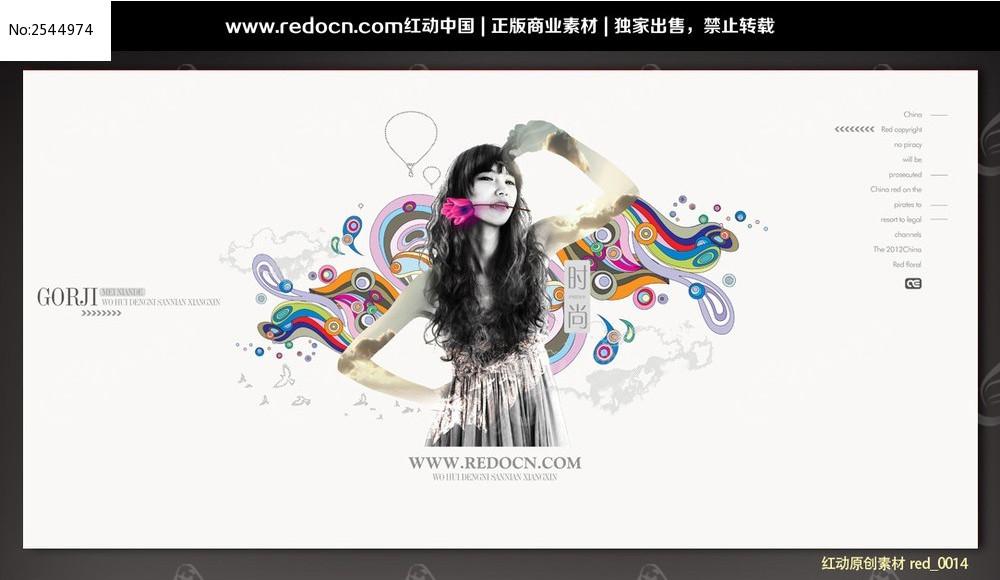 创意潮流时尚商品促销活动背景图片