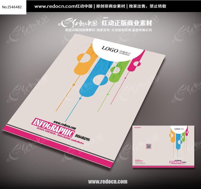 个性艺术设计书刊封面图片