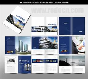工业企业形象宣传画册