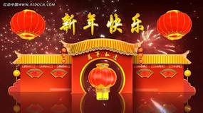 2015新年视频背景