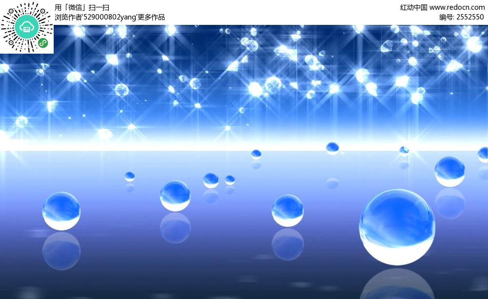 8款 蓝色舞台背景视频