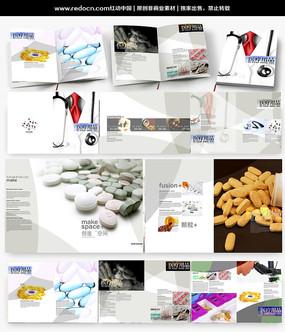 生物制药产品画册