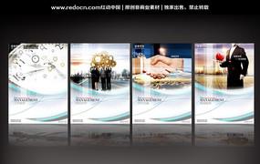全套高科技企业文化展板