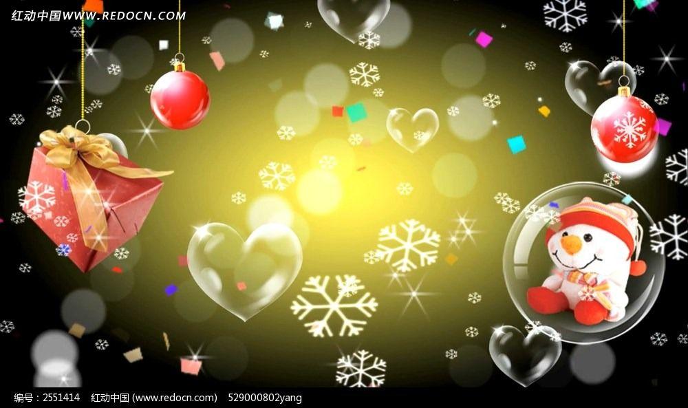 圣诞视频,圣诞歌背景礼物视频斑鸠媒图片