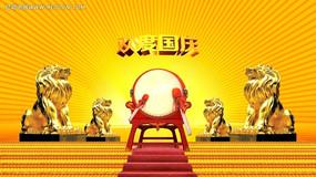欢度国庆节视频素材