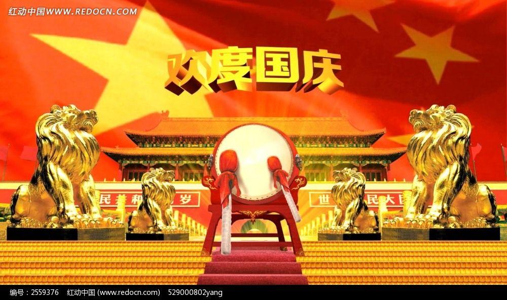 国庆65周年视频片头 - 今日延安 - 今日延安影视音画博客