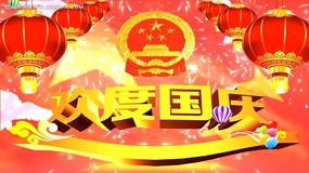 国庆节晚会视频片头