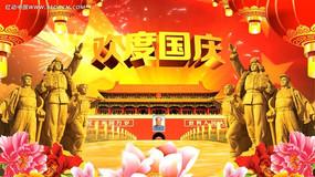 欢度国庆视频素材
