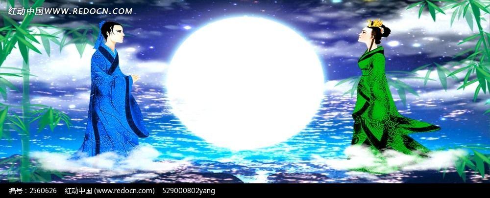 牛亮织女视频 牛郎织女云中银河相会视频 七夕情人节视频图片