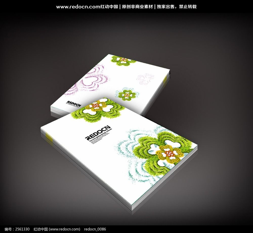 创意名片设计模板幼儿免费