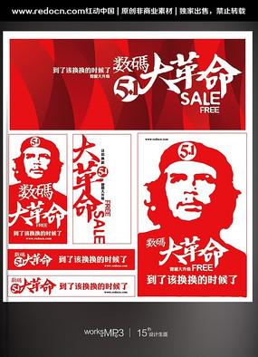 数码城五一劳动节主题海报 AI