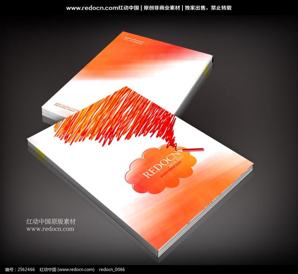 手绘绘画画册封面_画册设计/书籍/菜谱图片素材