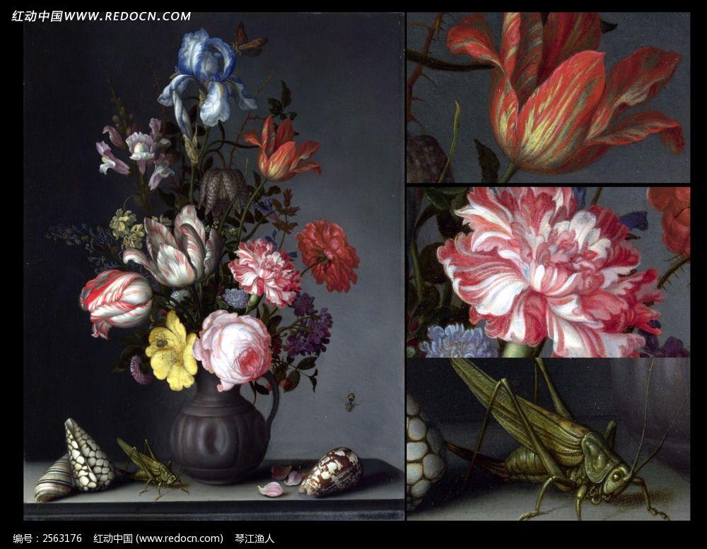 超高清写实花卉油画