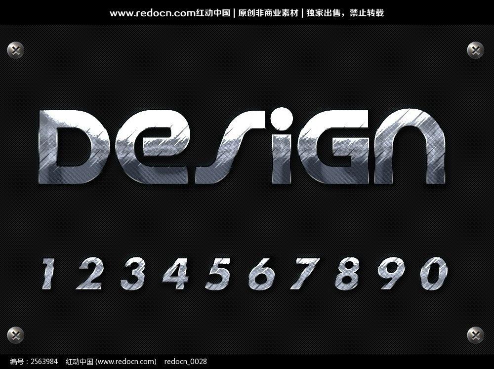 �9o#��.��-y��_0-9银色质感效果字体