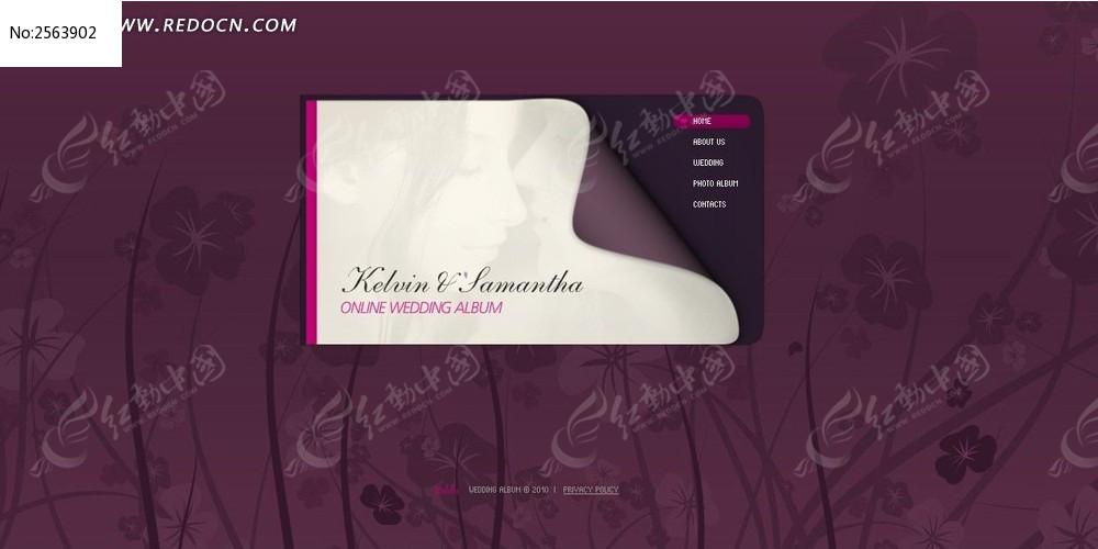 flash紫色花开小站翻页展示网站模板含源码图片