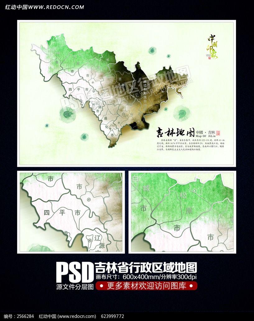 中国风吉林省地图素材
