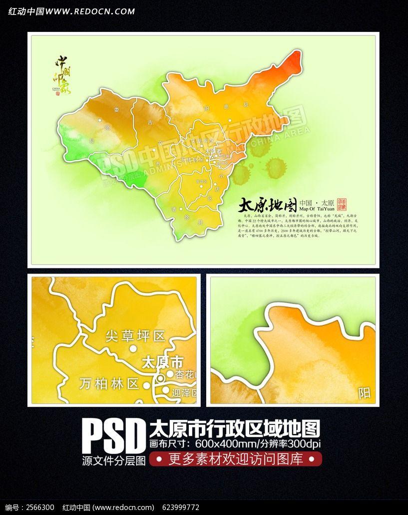 中国风水墨太原地图图片