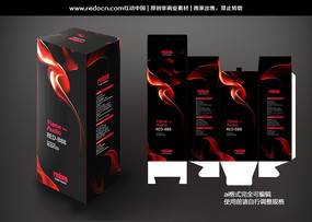 黑色火焰包装盒展开图 AI