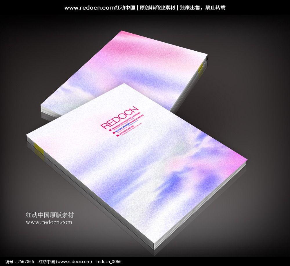 女性产品画册封面设计模板下载编号:2567866
