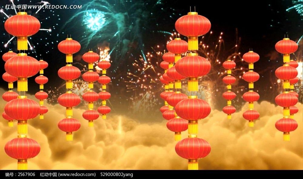 大红灯笼 红色喜庆 动态灯笼视频 红地毯 1080P 节日灯笼视频 节日庆