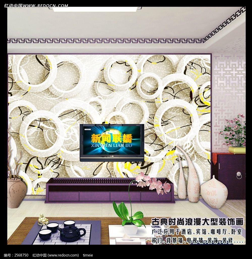 3d立体手绘抽象电视背景墙