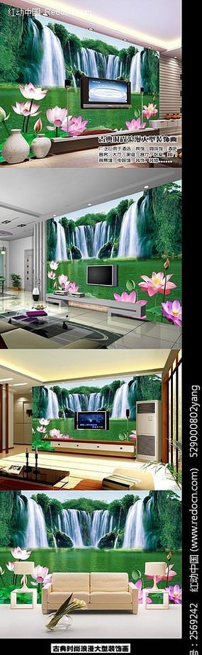 逼真瀑布电视背景视频客厅装饰壁画