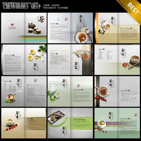 茶文化宣传画册设计
