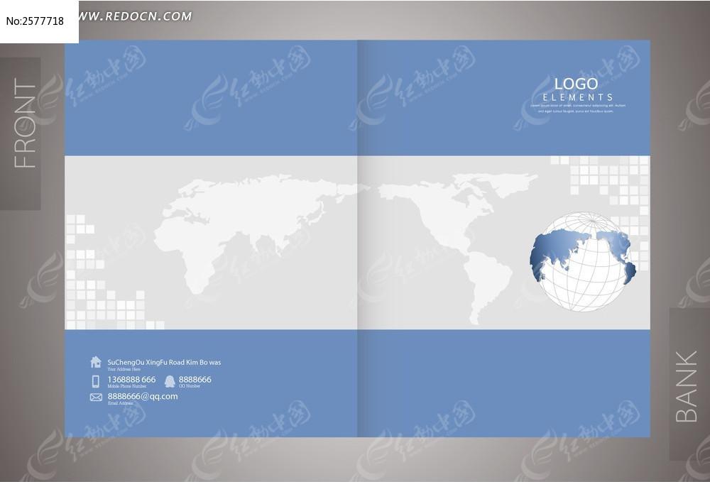 企业宣传册封面图片