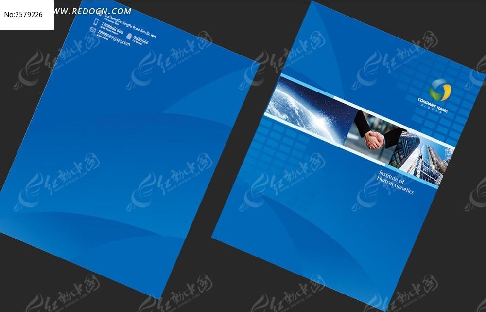 蓝色企业宣传册封面图片