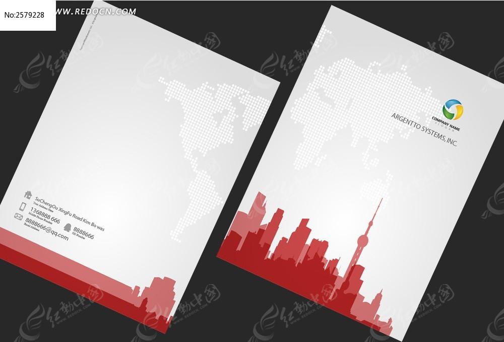 红色建筑企业宣传册封面设计模板下载(编号:2579228)