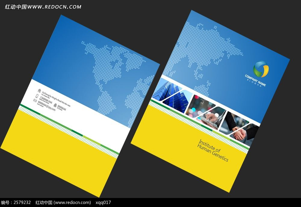 专辑 画册 封面设计 企业宣传册封面专辑 当前  请您分享: 素材描述图片