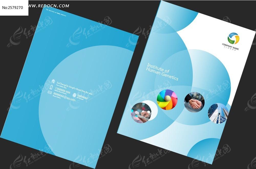 画册封面 宣传册封面 公司画册封面