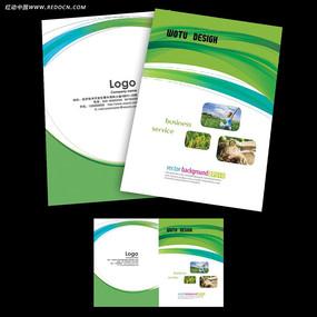 绿色科技画册封面设计