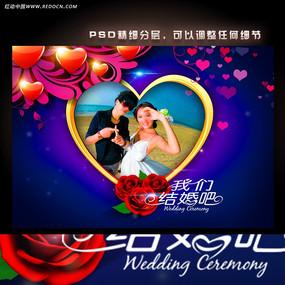 甜蜜婚姻婚纱相册模板psd分层源文件