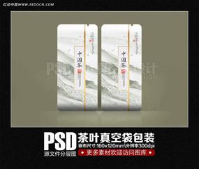 中国茶真空袋包装设计素材 PSD