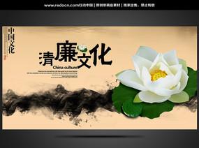 清廉文化水墨中国文化展板设计PSD分层