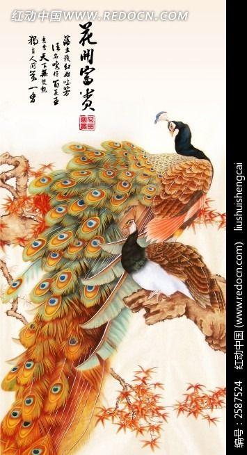 大气中式古典花鸟图_室内装饰画/无框画/墙画图片图片