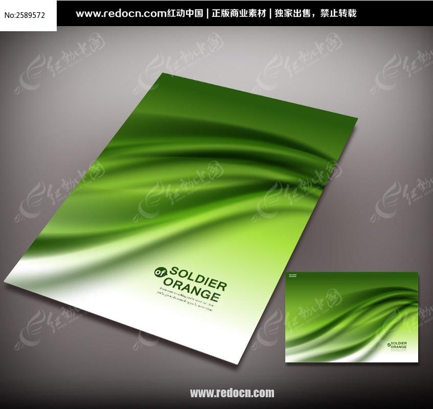 封面设计 企业画册封面 公司宣传册封面 产品目录封面模板 封面素材