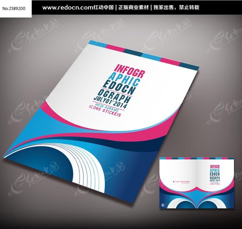 动感曲线封面设计图片