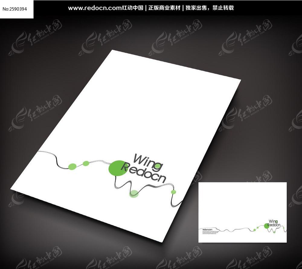 封面设计模板 宣传册封面