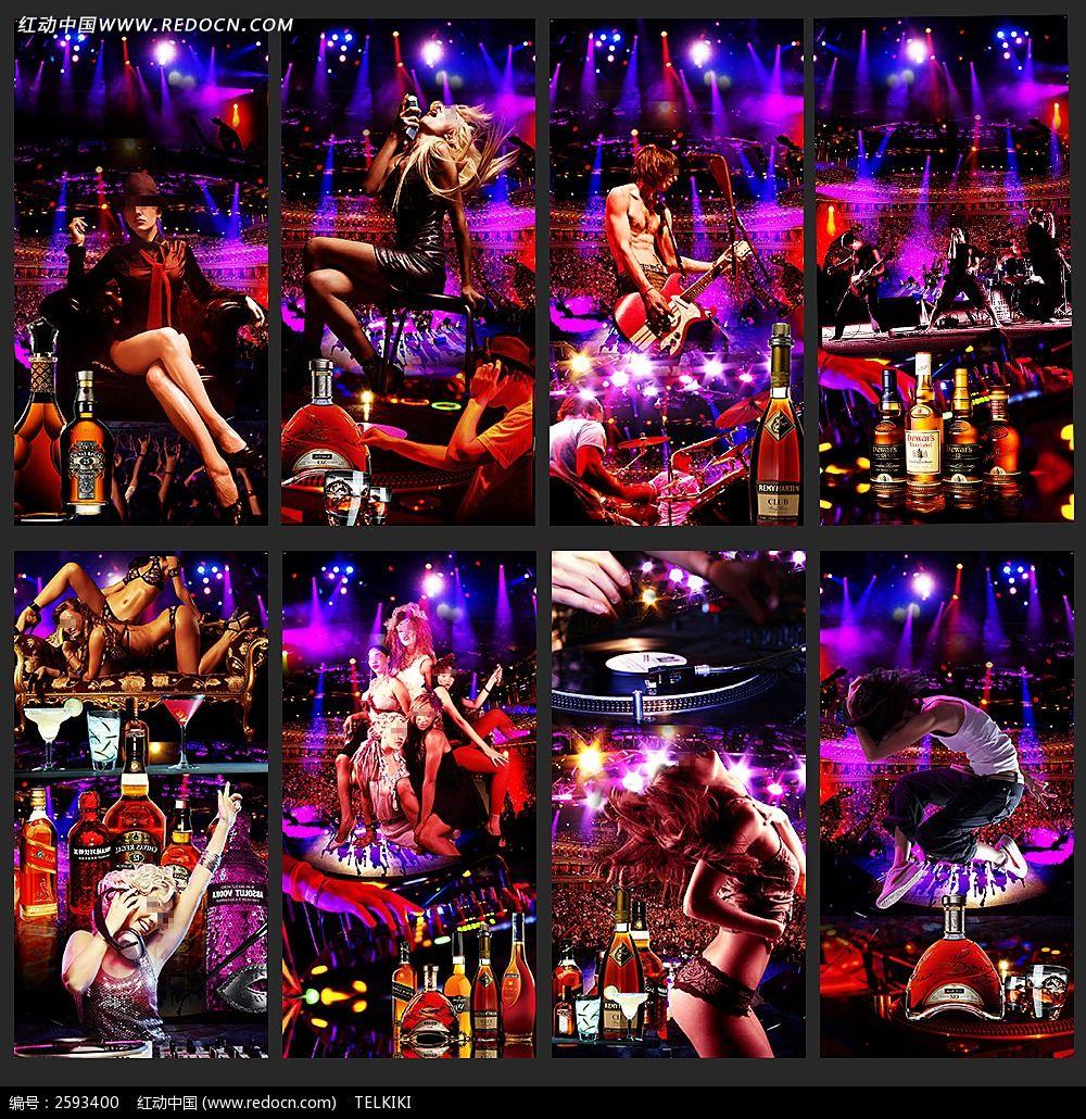 ktv海报素材_海报设计/宣传单/广告牌图片素材