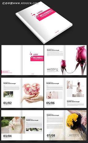 高端大气婚庆公司宣传画册设计