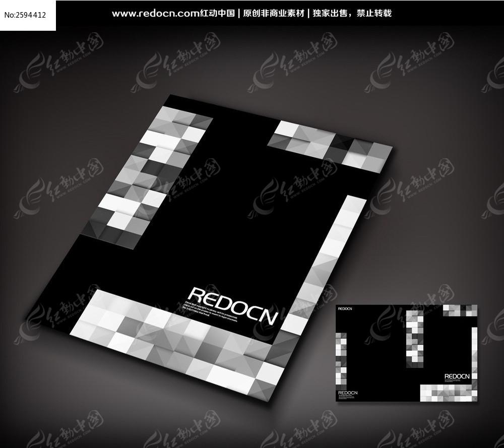 黑色格子封面设计图片
