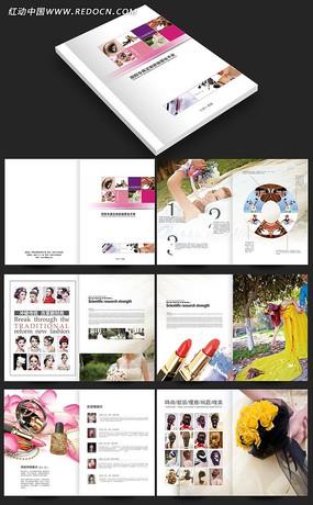 新娘化妆公司婚庆公司宣传画册设计下载