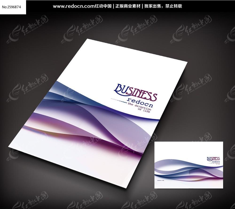 紫色立体线条封面_画册设计/书籍/菜谱图片素材