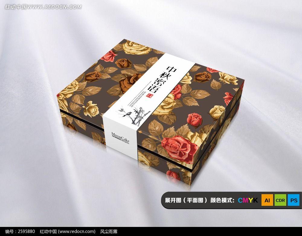8款 月饼包装AI设计素材下载