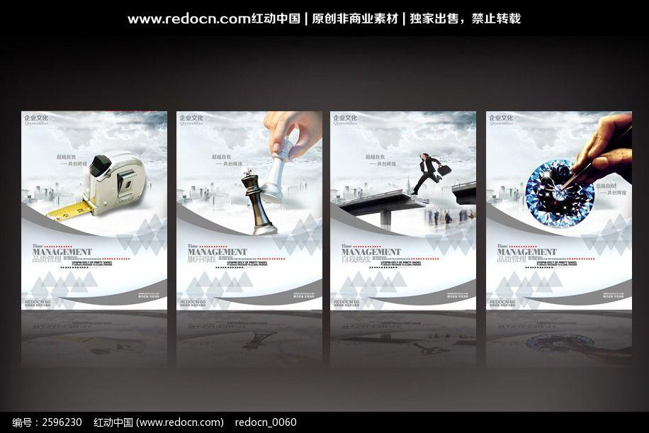 企业生产车间文化挂板图片