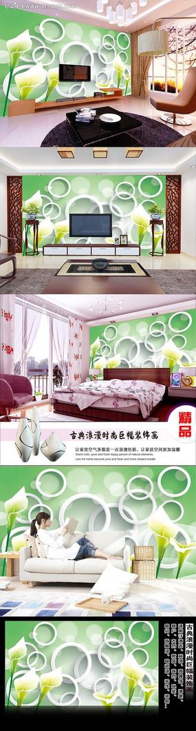 客厅3D百合花绿色电视背景墙图片